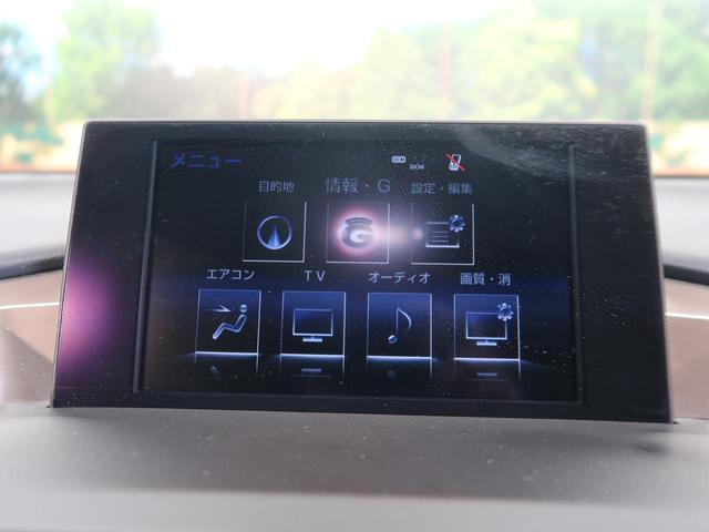 「レクサス」「NX」「SUV・クロカン」「愛知県」の中古車3