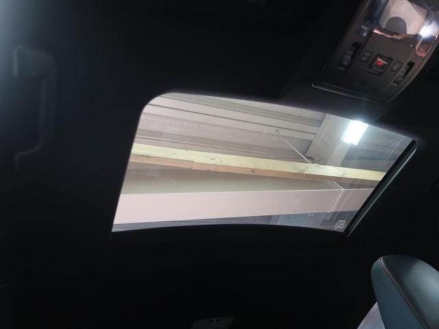「レクサス」「NX」「SUV・クロカン」「愛知県」の中古車8