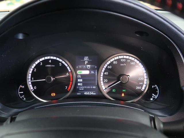 「レクサス」「NX」「SUV・クロカン」「愛知県」の中古車28