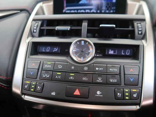 「レクサス」「NX」「SUV・クロカン」「愛知県」の中古車33