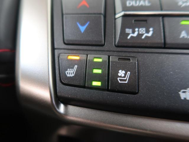 「レクサス」「NX」「SUV・クロカン」「愛知県」の中古車35