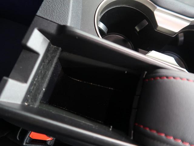 「レクサス」「NX」「SUV・クロカン」「愛知県」の中古車41
