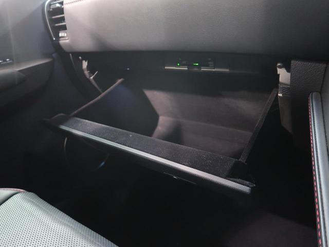「レクサス」「NX」「SUV・クロカン」「愛知県」の中古車46