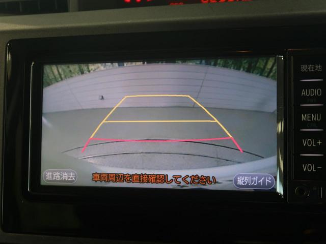 X S 純正ナビ スマートキー バックカメラ ETC 片側パワースライドドア(4枚目)