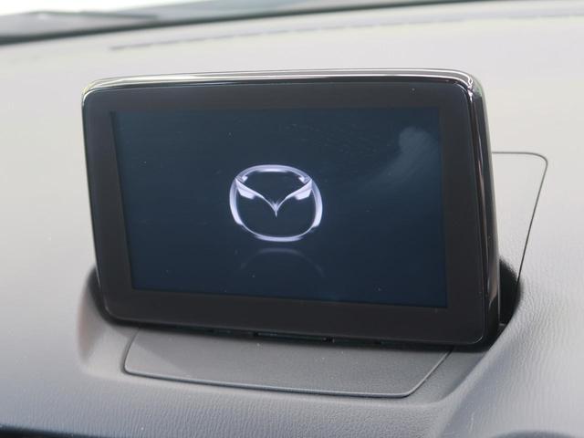 XD プロアクティブ ターボ 禁煙車 ディーゼル 衝突軽減装置 純正ナビ フルセグ バックカメラ Bluetooth機能 クルーズコントロール クリアランスソナー 18インチAW スマートキー HIDヘッド オートライト(4枚目)