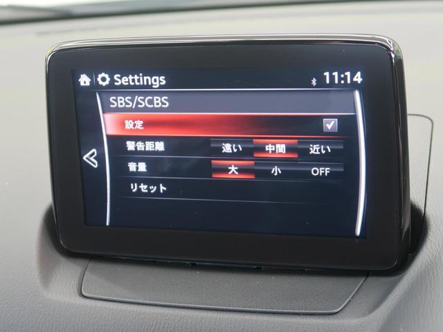 XD プロアクティブ ターボ 禁煙車 ディーゼル 衝突軽減装置 純正ナビ フルセグ バックカメラ Bluetooth機能 クルーズコントロール クリアランスソナー 18インチAW スマートキー HIDヘッド オートライト(23枚目)