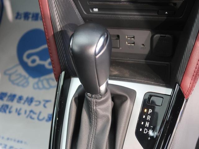 XD プロアクティブ ターボ 禁煙車 ディーゼル 衝突軽減装置 純正ナビ フルセグ バックカメラ Bluetooth機能 クルーズコントロール クリアランスソナー 18インチAW スマートキー HIDヘッド オートライト(24枚目)