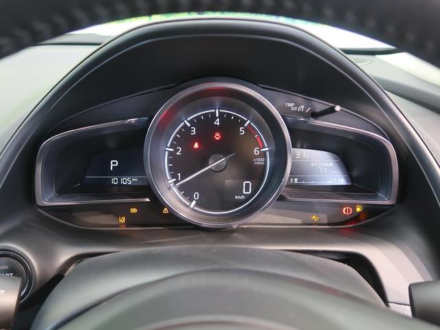 XD プロアクティブ ターボ 禁煙車 ディーゼル 衝突軽減装置 純正ナビ フルセグ バックカメラ Bluetooth機能 クルーズコントロール クリアランスソナー 18インチAW スマートキー HIDヘッド オートライト(30枚目)