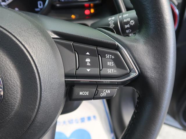 XD プロアクティブ ターボ 禁煙車 ディーゼル 衝突軽減装置 純正ナビ フルセグ バックカメラ Bluetooth機能 クルーズコントロール クリアランスソナー 18インチAW スマートキー HIDヘッド オートライト(32枚目)