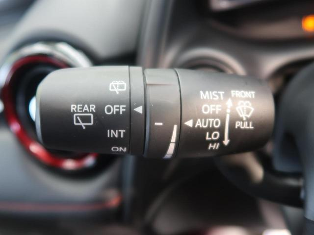 XD プロアクティブ ターボ 禁煙車 ディーゼル 衝突軽減装置 純正ナビ フルセグ バックカメラ Bluetooth機能 クルーズコントロール クリアランスソナー 18インチAW スマートキー HIDヘッド オートライト(33枚目)