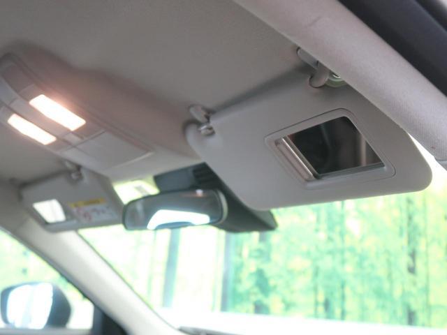 XD プロアクティブ ターボ 禁煙車 ディーゼル 衝突軽減装置 純正ナビ フルセグ バックカメラ Bluetooth機能 クルーズコントロール クリアランスソナー 18インチAW スマートキー HIDヘッド オートライト(37枚目)