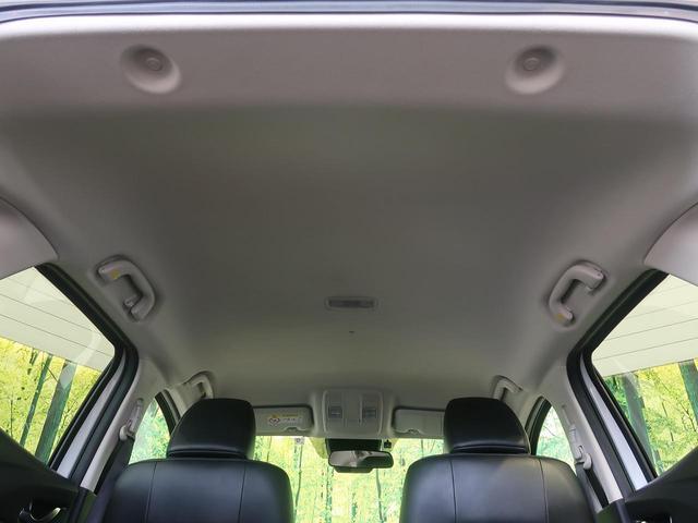 XD プロアクティブ ターボ 禁煙車 ディーゼル 衝突軽減装置 純正ナビ フルセグ バックカメラ Bluetooth機能 クルーズコントロール クリアランスソナー 18インチAW スマートキー HIDヘッド オートライト(38枚目)