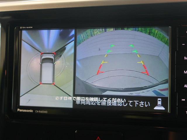ハイウェイスター Gターボ ターボ エマージェンシーブレーキ 車線逸脱警報 オートハイビーム 両側パワースライドドア アラウンドビューモニター クルーズコントロール スマートキー プッシュスタート アイドリングストップ ETC(4枚目)