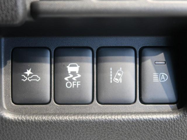 ハイウェイスター Gターボ ターボ エマージェンシーブレーキ 車線逸脱警報 オートハイビーム 両側パワースライドドア アラウンドビューモニター クルーズコントロール スマートキー プッシュスタート アイドリングストップ ETC(5枚目)