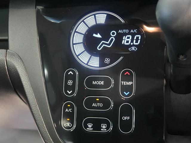 ハイウェイスター Gターボ ターボ エマージェンシーブレーキ 車線逸脱警報 オートハイビーム 両側パワースライドドア アラウンドビューモニター クルーズコントロール スマートキー プッシュスタート アイドリングストップ ETC(7枚目)