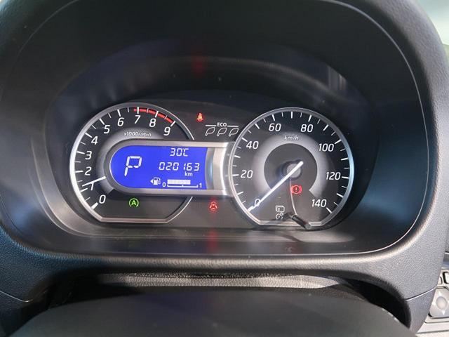 ハイウェイスター Gターボ ターボ エマージェンシーブレーキ 車線逸脱警報 オートハイビーム 両側パワースライドドア アラウンドビューモニター クルーズコントロール スマートキー プッシュスタート アイドリングストップ ETC(23枚目)