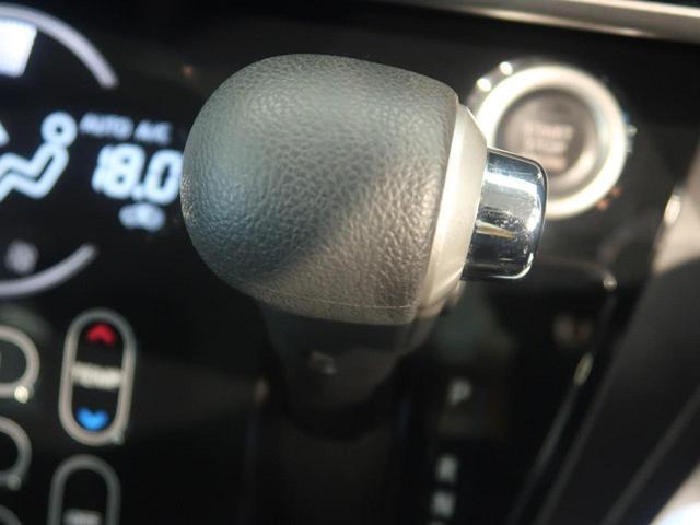ハイウェイスター Gターボ ターボ エマージェンシーブレーキ 車線逸脱警報 オートハイビーム 両側パワースライドドア アラウンドビューモニター クルーズコントロール スマートキー プッシュスタート アイドリングストップ ETC(30枚目)
