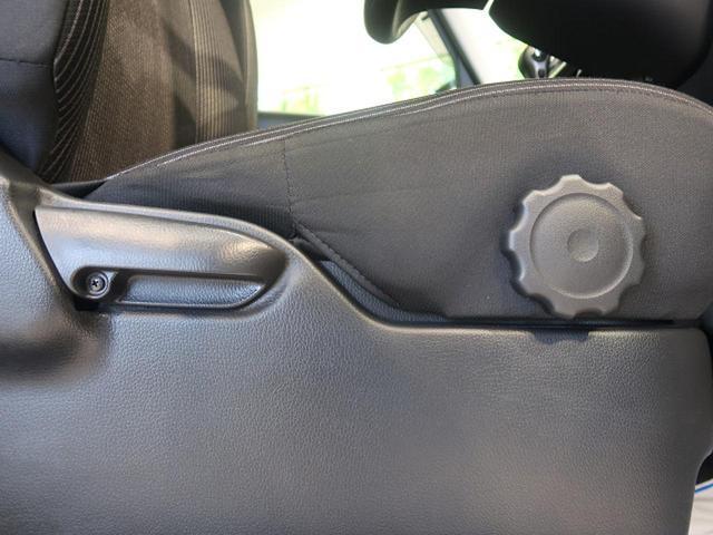 ハイウェイスター Gターボ ターボ エマージェンシーブレーキ 車線逸脱警報 オートハイビーム 両側パワースライドドア アラウンドビューモニター クルーズコントロール スマートキー プッシュスタート アイドリングストップ ETC(33枚目)