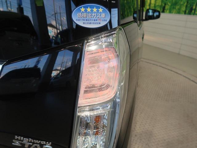ハイウェイスター Gターボ ターボ エマージェンシーブレーキ 車線逸脱警報 オートハイビーム 両側パワースライドドア アラウンドビューモニター クルーズコントロール スマートキー プッシュスタート アイドリングストップ ETC(35枚目)