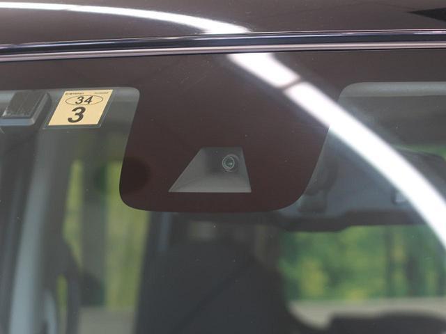 ハイウェイスター Gターボ ターボ エマージェンシーブレーキ 車線逸脱警報 オートハイビーム 両側パワースライドドア アラウンドビューモニター クルーズコントロール スマートキー プッシュスタート アイドリングストップ ETC(37枚目)