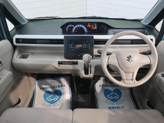ハイブリッドFX シートヒーター 純正CDオーディオ オートエアコン 横滑り防止装置 電動格納ミラー AUX アイドリングストップ ベンチシート(2枚目)