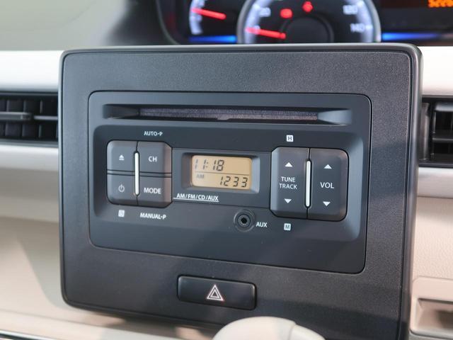 ハイブリッドFX シートヒーター 純正CDオーディオ オートエアコン 横滑り防止装置 電動格納ミラー AUX アイドリングストップ ベンチシート(3枚目)