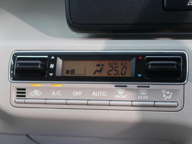 ハイブリッドFX シートヒーター 純正CDオーディオ オートエアコン 横滑り防止装置 電動格納ミラー AUX アイドリングストップ ベンチシート(4枚目)