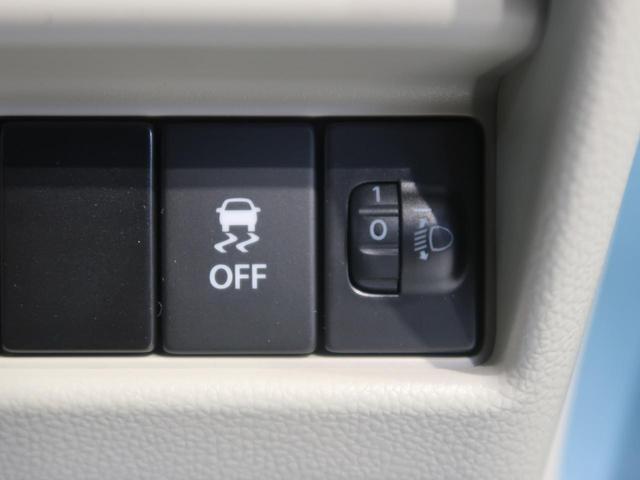 ハイブリッドFX シートヒーター 純正CDオーディオ オートエアコン 横滑り防止装置 電動格納ミラー AUX アイドリングストップ ベンチシート(6枚目)