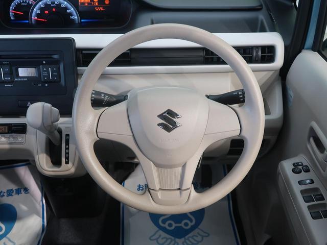ハイブリッドFX シートヒーター 純正CDオーディオ オートエアコン 横滑り防止装置 電動格納ミラー AUX アイドリングストップ ベンチシート(22枚目)