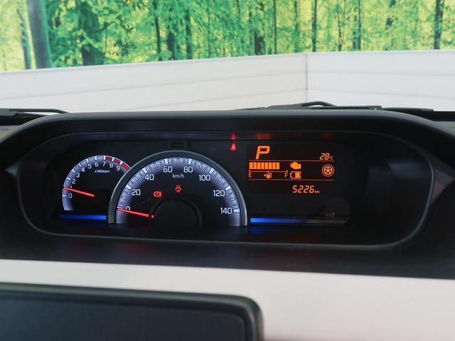 ハイブリッドFX シートヒーター 純正CDオーディオ オートエアコン 横滑り防止装置 電動格納ミラー AUX アイドリングストップ ベンチシート(24枚目)