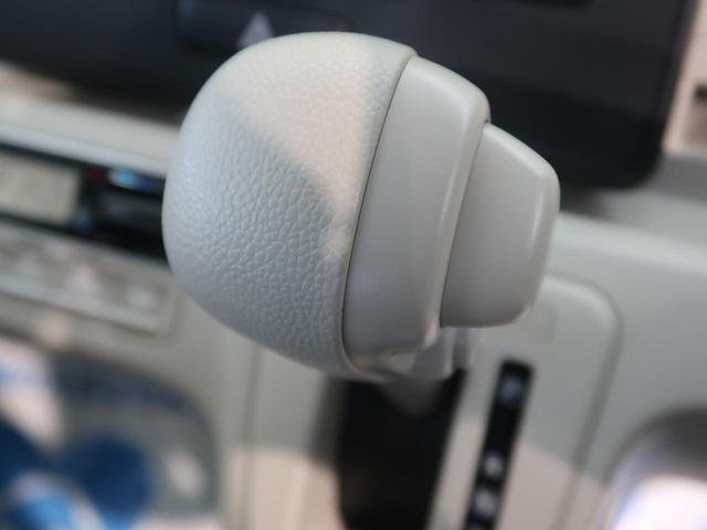 ハイブリッドFX シートヒーター 純正CDオーディオ オートエアコン 横滑り防止装置 電動格納ミラー AUX アイドリングストップ ベンチシート(25枚目)