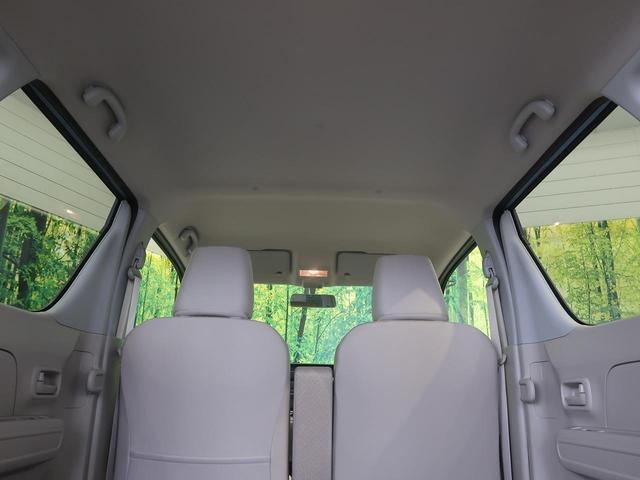 ハイブリッドFX シートヒーター 純正CDオーディオ オートエアコン 横滑り防止装置 電動格納ミラー AUX アイドリングストップ ベンチシート(27枚目)