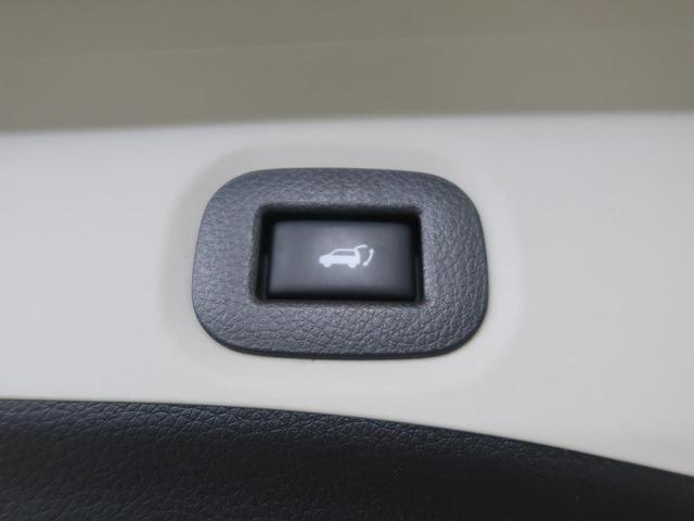 20X 4WD 衝突軽減装置 電動リアゲート 純正ナビ フルセグ DVD再生 音楽録音 ETC 純正アルミ ダウンヒルアシストコントロール オートエアコン LEDヘッド  ハーフレザーシート スマートキー(4枚目)