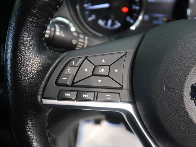 20X 4WD 衝突軽減装置 電動リアゲート 純正ナビ フルセグ DVD再生 音楽録音 ETC 純正アルミ ダウンヒルアシストコントロール オートエアコン LEDヘッド  ハーフレザーシート スマートキー(8枚目)