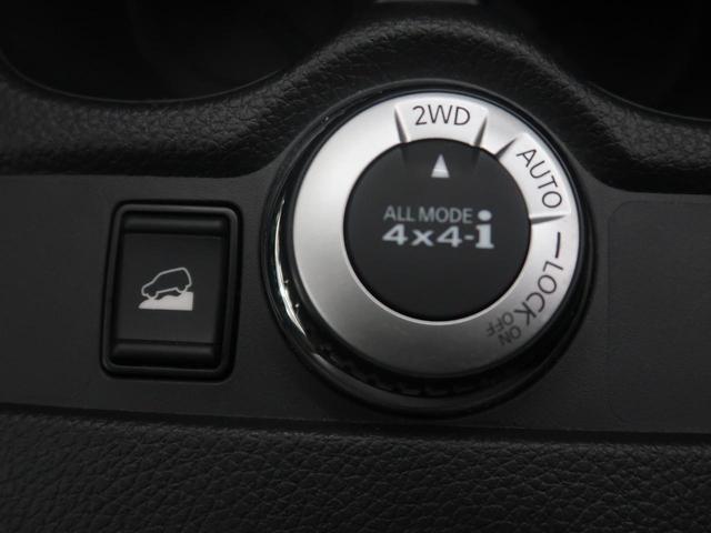 20X 4WD 衝突軽減装置 電動リアゲート 純正ナビ フルセグ DVD再生 音楽録音 ETC 純正アルミ ダウンヒルアシストコントロール オートエアコン LEDヘッド  ハーフレザーシート スマートキー(26枚目)