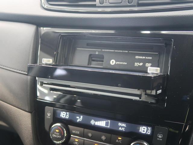 20X 4WD 衝突軽減装置 電動リアゲート 純正ナビ フルセグ DVD再生 音楽録音 ETC 純正アルミ ダウンヒルアシストコントロール オートエアコン LEDヘッド  ハーフレザーシート スマートキー(30枚目)
