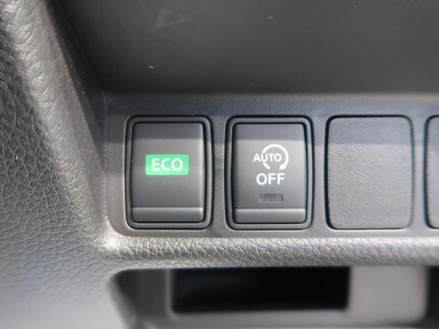 20X 4WD 衝突軽減装置 電動リアゲート 純正ナビ フルセグ DVD再生 音楽録音 ETC 純正アルミ ダウンヒルアシストコントロール オートエアコン LEDヘッド  ハーフレザーシート スマートキー(33枚目)
