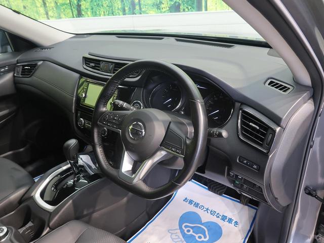 20X 4WD 衝突軽減装置 電動リアゲート 純正ナビ フルセグ DVD再生 音楽録音 ETC 純正アルミ ダウンヒルアシストコントロール オートエアコン LEDヘッド  ハーフレザーシート スマートキー(37枚目)