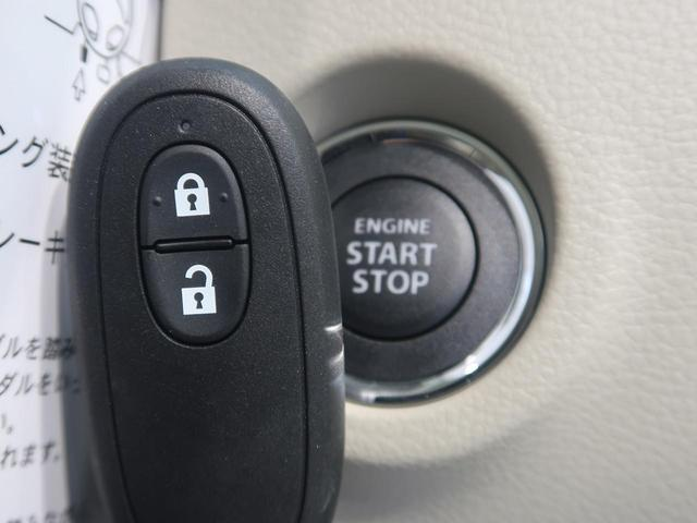 G 届出済未使用車 シートヒーター コーナーセンサー スマートキー(4枚目)