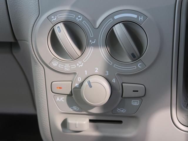 G 届出済未使用車 シートヒーター コーナーセンサー スマートキー(8枚目)