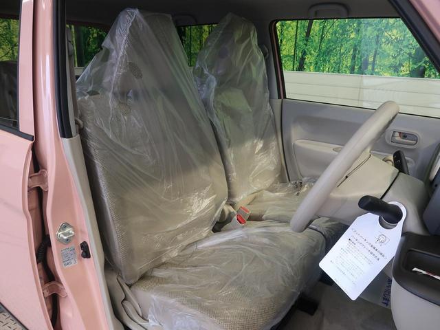 G 届出済未使用車 シートヒーター コーナーセンサー スマートキー(12枚目)
