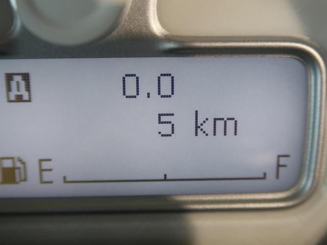G 届出済未使用車 シートヒーター コーナーセンサー スマートキー(26枚目)