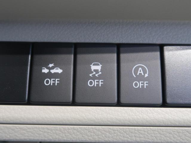 Fリミテッド 衝突被害軽減システム HIDヘッドライト プッシュスタート スマートキー 運転席シートヒーター 純正アルミホイール オートライト オートエアコン ウィンカーミラー バニティミラー 禁煙車(5枚目)