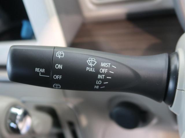 Fリミテッド 衝突被害軽減システム HIDヘッドライト プッシュスタート スマートキー 運転席シートヒーター 純正アルミホイール オートライト オートエアコン ウィンカーミラー バニティミラー 禁煙車(23枚目)