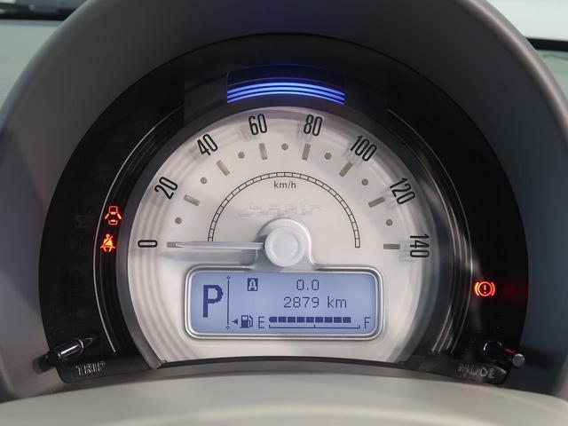 Fリミテッド 衝突被害軽減システム HIDヘッドライト プッシュスタート スマートキー 運転席シートヒーター 純正アルミホイール オートライト オートエアコン ウィンカーミラー バニティミラー 禁煙車(24枚目)