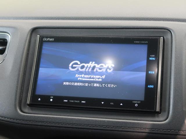 ハイブリッドX 純正ナビ 禁煙車 バックカメラ ETC オートエアコン スマートキー(3枚目)