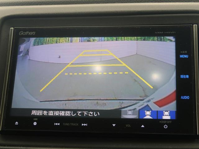 ハイブリッドX 純正ナビ 禁煙車 バックカメラ ETC オートエアコン スマートキー(4枚目)