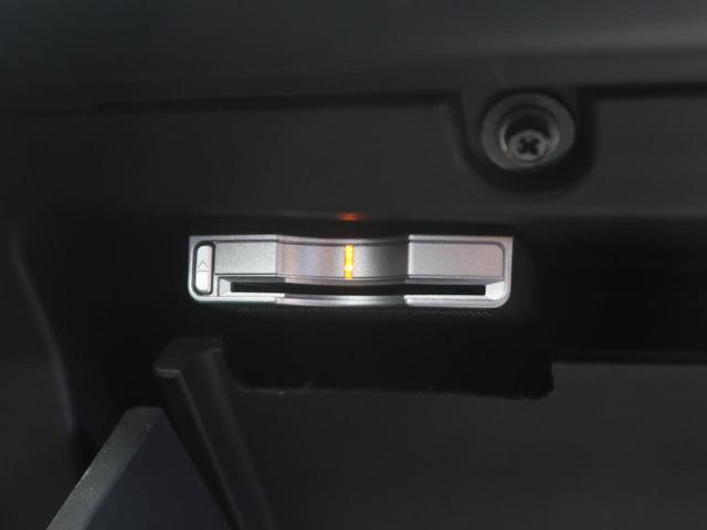 ハイブリッドX 純正ナビ 禁煙車 バックカメラ ETC オートエアコン スマートキー(6枚目)