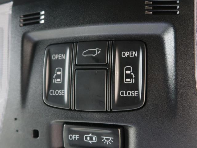 2.5Z Aエディション ゴールデンアイズ 禁煙車 SDナビ フルセグ DVD再生 電動リアゲート バックカメラ LEDヘッドライト 両側電動スライド クルーズコントロール 18インチアルミ ハーフレザーシート(4枚目)