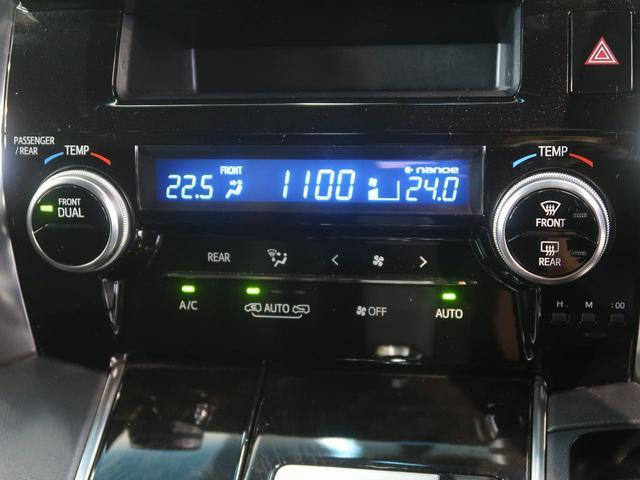 2.5Z Aエディション ゴールデンアイズ 禁煙車 SDナビ フルセグ DVD再生 電動リアゲート バックカメラ LEDヘッドライト 両側電動スライド クルーズコントロール 18インチアルミ ハーフレザーシート(8枚目)